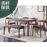 【新竹清祥傢俱】PRT-12RT55-現代簡約設計餐桌1.3米賣場 現代 餐桌 簡約