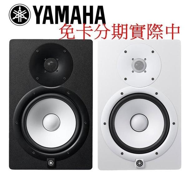 ☆唐尼樂器︵☆免卡分期實施中 YAMAHA 山葉 HS5M 主動式 錄音 錄音室 工作室 宅錄 監聽喇叭(一對) H