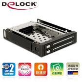 Delock 2.5吋免工具雙槽直插硬碟抽取盒-47189