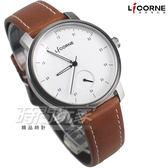 LICORNE 力抗 任意搭配 屬於你獨一無二的錶 真皮 白面x咖啡色 女錶 LT124LWWB+LT124LDCL