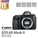 【24期0利率】限時 CANON EOS 6D Mark II 單機身 佳能公司貨 BODY 6D2 6DII