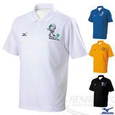 MIZUNO美津濃  棒球小僧系列 短袖POLO衫(白) 快速排汗 合身版型 有兒童版 52HG-32001
