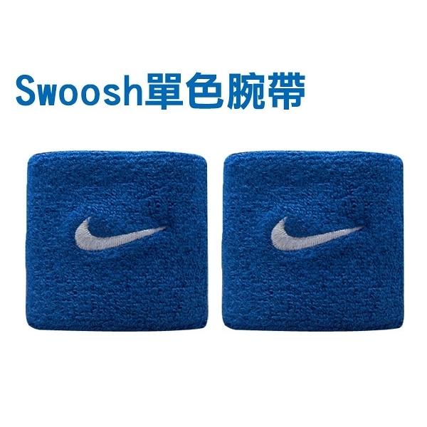 NIKE Swoosh 單色腕帶( 慢跑 路跑 籃球 網球 羽球 一雙入 ≡體院≡ NNN04402OS
