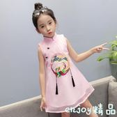 全館83折 女童連衣裙夏裝2018新款韓版兒童公主裙旗袍夏季中大童裝女孩裙子