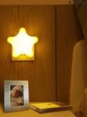 小夜燈插電喂奶床頭遙控哺乳壁燈