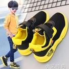 童鞋男童運動鞋2020新款春秋季防滑兒童透氣中大童女孩子休閒網鞋 小艾新品