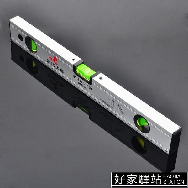 HOLD水準尺鋁合金磁性水準尺子 高精度裝修精密測量五金工具靠尺