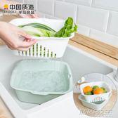 半島良品廚房雙層塑料洗菜盆 家用果蔬瀝水籃 客廳創意水果盤套裝     時尚教主
