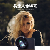 【SUNPOWER】ULTRA HD - 85mm 人像 | 3X望遠 4K手機鏡頭 附夾具