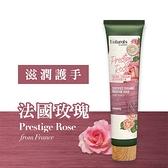 Naturals 精萃玫瑰身體潤手霜 30ml