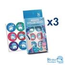酷咕鴨 KUKU 尤加利高效驅蚊貼片12片(3盒) /防蚊貼片