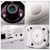 無線手機遠程WIFI監視器家庭監控嬰兒監護器嬰幼兒看護儀igo   卡菲婭