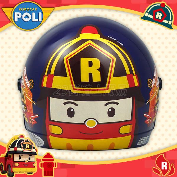 【KK 兒童 安全帽 POLI 05 波力 羅伊 明藍 兒童帽】3/4罩、附鏡片