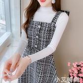 2020年秋冬季新款女裝洋氣顯瘦套裝氣質小香風毛衣連衣裙子兩件套 小艾新品