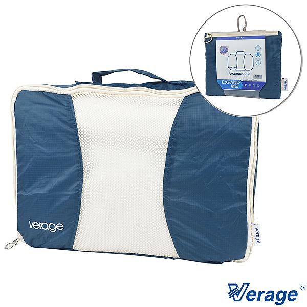 Verage 維麗杰 2入旅用衣物收納袋(藍/L)
