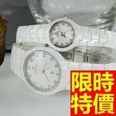 陶瓷錶-耀眼繽紛高貴男女腕錶(單隻)2色55j31[時尚巴黎]