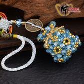 富貴有錢袋吊飾(藍色)《含開光》財神小舖【DSL-8255-6】以錢養財,以利生息