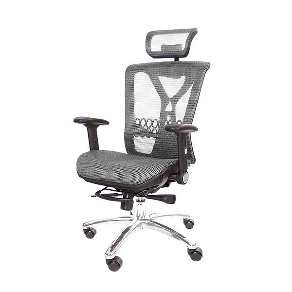 GXG 高背全網 電腦椅 (摺疊扶手/鋁腳) 型號094 LUA1
