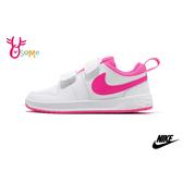 NIKE PICO 5 (PSV) 中童 小白鞋 魔鬼氈穿搭板鞋 休閒運動鞋 P7153#白粉◆OSOME奧森鞋業