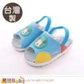 寶寶鞋 台灣製迪士尼米奇正版幼兒嗶嗶鞋 魔法Baby