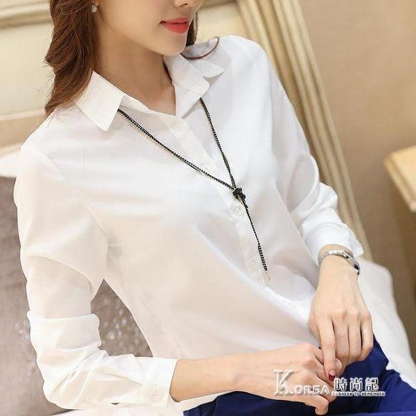 白襯衫女韓版打底衫長袖雪紡衫寬鬆大碼百搭白襯衣【korea時尚記】