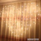 情人節彩燈閃燈串燈LED星星燈愛心裝飾掛燈求婚布置創意用品錶白