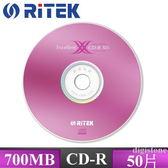 ◆促銷品!!免運費◆錸德 Ritek  X版  CD-R  700MB 52X 空白光碟片 (50片裸裝 x 2 )  100PCS