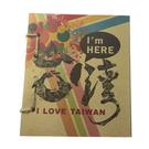 【收藏天地】台灣紀念品*懷舊系列麻繩筆記本-台灣塗鴉