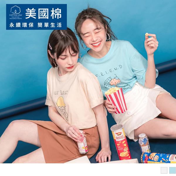 閨蜜系列~冰淇淋聖代短袖上衣