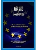 二手書博民逛書店 《歐盟的101個問題》 R2Y ISBN:9570528206│露特.賴希史坦