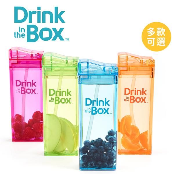 Drink in the box 加拿大 兒童戶外方形吸管水杯 / 水壺 355ml -多款任選