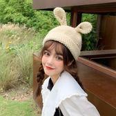 兔耳朵針織帽毛線帽子女秋冬天韓版甜美可愛潮瓜皮帽韓國冬季百搭  ciyo 黛雅