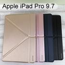 【Dapad】大字立架皮套 Apple iPad Pro 9.7 平板