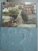 【書寶二手書T3/旅遊_ZBT】靠窗的位子,光線剛好: 我在英國皇家藝術學院_李瑾倫