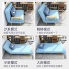 摺疊床單人床1.2米 家用簡易床辦公室躺椅午睡床午休床沙發床兩用 NMS 樂活生活館