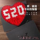 七夕情人節送女友創意實用香皂花禮盒 YX1651『小美日記』
