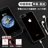2.0000m大容量7p蘋果X背夾充電寶xs max蘋果6s電池6plus背甲8p專用【新春免運】