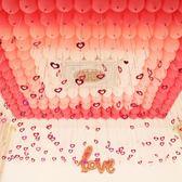 氣球愛心形五角星吊墜婚房裝飾生日派對布置情人節告白婚房裝飾品wy