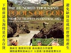 二手書博民逛書店Hundred罕見Thousand Fools Of God, TheY256260 Theodore Lev
