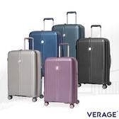 Verage 維麗杰 24吋耐摔耐熱耐酸鹼超輕量可擴充線條設計行李箱 英倫旗艦系列 原廠公司貨