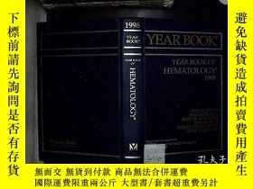 二手書博民逛書店1998罕見TEAR BOOK OF HEMATOLOGY 13