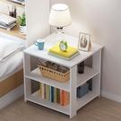 床頭櫃北歐簡約現代床頭方形收納櫃簡易床邊小櫃子經濟型【618店長推薦】