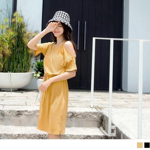 《DA7829-》高含棉微露肩腰鬆緊綁帶洋裝 OB嚴選