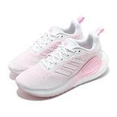 adidas 慢跑鞋 Alphalava 白 粉 BOOST 男鞋 女鞋 運動鞋 【ACS】 H05039