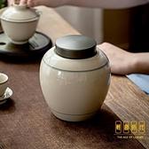 草木灰釉茶葉罐密封罐存茶罐子家用復古藏茶罐【輕奢時代】