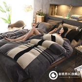 成套床包組 法蘭絨四件套雙面絨冬季加厚法萊絨單人床單被套保暖珊瑚絨