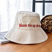 日系大帽檐漁夫帽女夏可折疊太陽帽防曬遮陽帽正韓休閑百搭帽子女 限時八八折最後三天