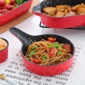 焗飯烤碗 舒芙蕾烘培陶瓷模具燒盅烤箱碗 不粘涂層烘焙烤盤家用【櫻花本鋪】