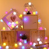 (百貨週年慶)LED彩燈led彩燈閃燈串燈滿天星節日燈少女心浪漫房間布置燈網紅燈星星燈