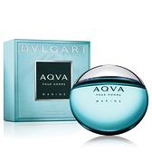 Bvlgari寶格麗 AQVA 活力海洋能量男性淡香水(100ml)【ZZshopping購物網】
